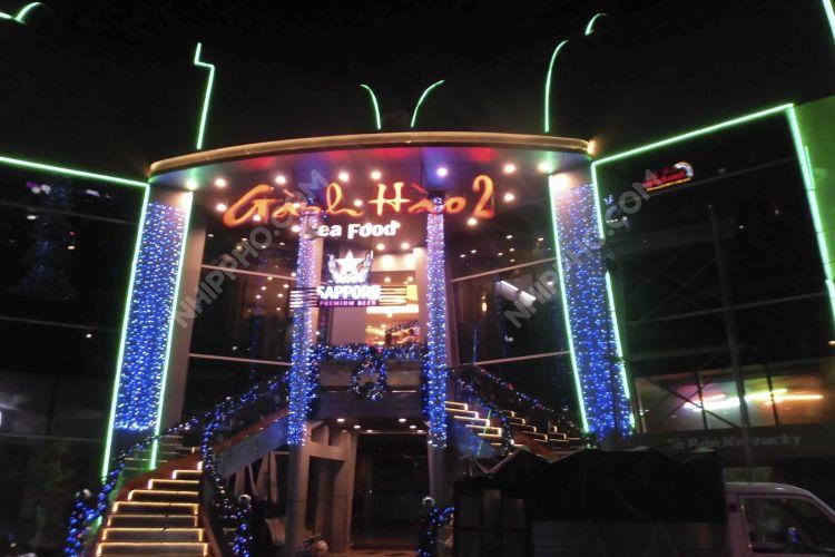 Du lịch Vũng Tàu - Gành Hào 2