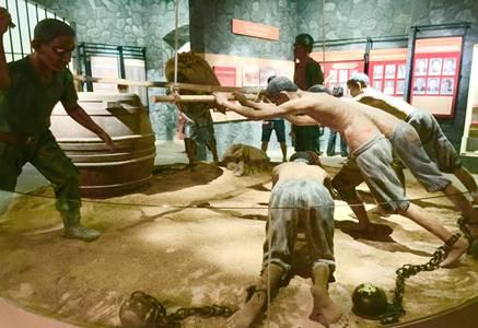 Bảo tàng tỉnh Bà Rịa - Vũng Tàu